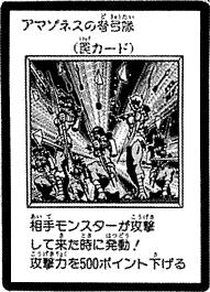 AmazonessArchers-JP-Manga-DM