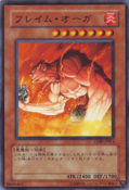 FlameOgre-CDIP-JP-C