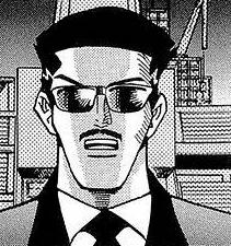 File:Isono manga portal.png