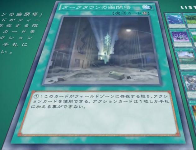 File:PrisonTowerofDarkville-JP-Anime-AV.png