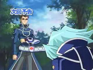 Yu-Gi-Oh! GX - Episode 173