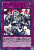 StrongholdtheMovingFortress-DS14-JP-UR