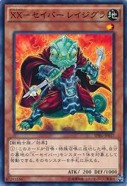 XXSaberRagigura-SPRG-JP-C