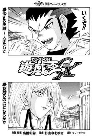 File:YuGiOh!GXChapter023.png