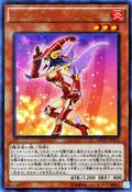 AppleMagicianGirl-MVP1-JP-KCUR