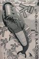 BigWhale-JP-Manga-DZ-NC.png