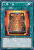 BookofTaiyou-BE02-JP-C