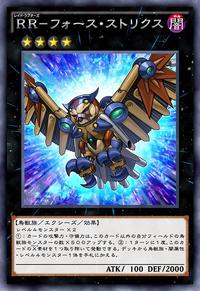 RaidraptorForceStrix-JP-Anime-AV