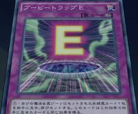 BoobyTrapE-JP-Anime-AV