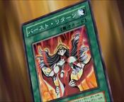 BurstReturn-JP-Anime-GX