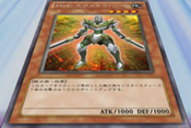 HeroicChallengerExtraSword-JP-Anime-ZX