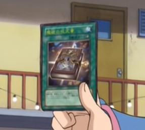 File:MagicFormula-JP-Anime-GX.png