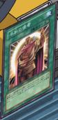 MessengerofPeace-JP-Anime-5D