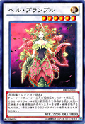 QueenofThorns-DE03-JP-C