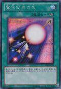 SpellShatteringArrow-BE02-JP-ScR