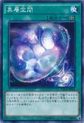 Celestia-NECH-JP-C