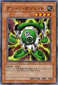 GreenGadget-JP-Anime-5D