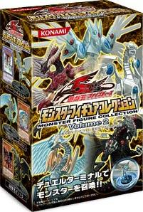 Monster Figure Collection Volume 2 promotional cards