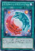 MiracleSynchroFusion-AT12-JP-C