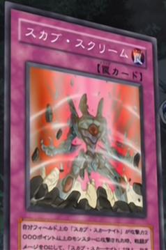 File:ScabScream-JP-Anime-GX.png