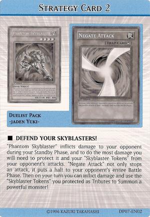 StrategyCard2-DP07-EN