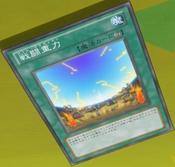 BattleGravity-JP-Anime-ZX