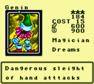 File:Genin-DDS-EN-VG.jpg