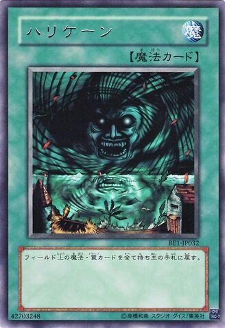 File:GiantTrunade-BE1-JP-R.jpg