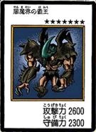 KingofYamimakai-JP-Manga-DM-color