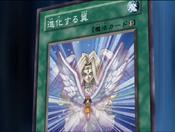 TranscendentWings-JP-Anime-GX