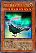 BlackwingAuroratheNorthernLights-JP-Anime-5D