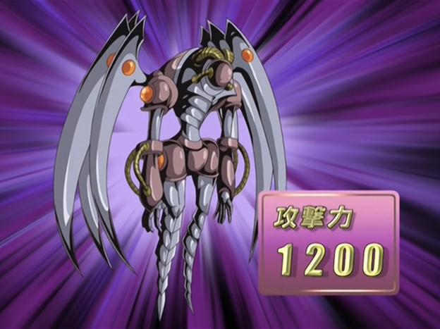 File:CyberEsper-JP-Anime-GX-NC.png