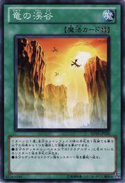 DragonRavine-SD19-JP-C