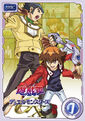 GX DVD 7