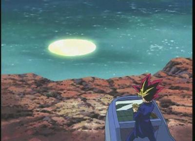 File:LandField-EN-Anime-DM.png