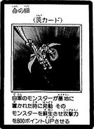 RopeofLife-JP-Manga-DM