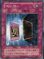 CurseTransfer-JP-Anime-DM.png