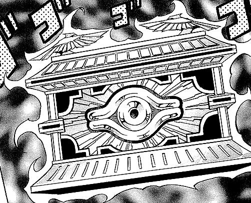 File:GoldSarcophagus-JP-Manga-DM-NC.png