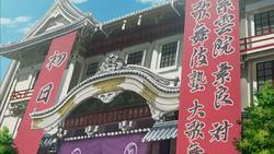 Kabuki School