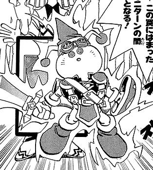 File:MindControl-JP-Manga-DM-NC.png