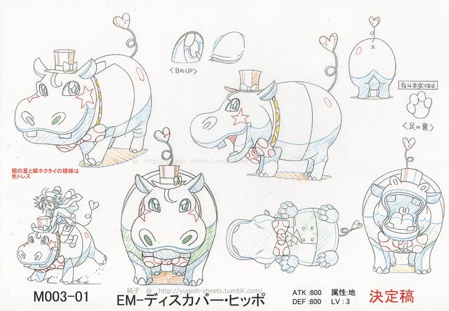 File:PerformapalHipHippo-JP-Anime-AV-ConceptArt.png
