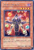 RapidFireMagician-EEN-JP-R