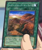 AyersRockSunrise-JP-Anime-GX