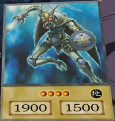 File:InsectKnight-EN-Anime-5D.png
