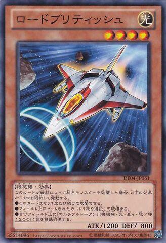 File:LordBritishSpaceFighter-DE04-JP-C.jpg