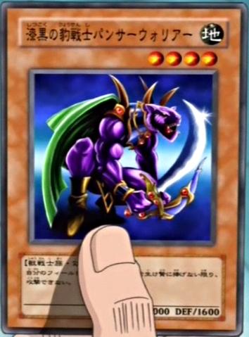 File:PantherWarrior-JP-Anime-DM-2.png