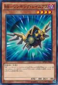 RaidraptorSingingLanius-SPWR-JP-C