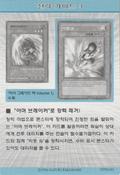 StrategyCard3-DP06-KR