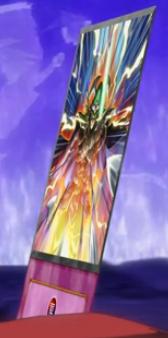 File:SuperiorProtector-EN-Anime-5D.png