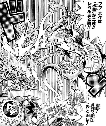 File:Yugi VS Imori - Dragons Summoned.png